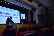 8차 ASNMT & 59차 KSNMT 추계학술대회(2)