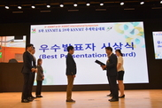 8차 ASNMT & 59차 KSNMT 추계학술대회(3)